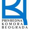 U Privrednoj Komori Beograda održan je okrugli sto na temu