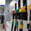Benzin poskupljuje do kraja nedelje: Evo koliko će koštati litar goriva