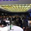 17-ti Ekonomski samit Srbije